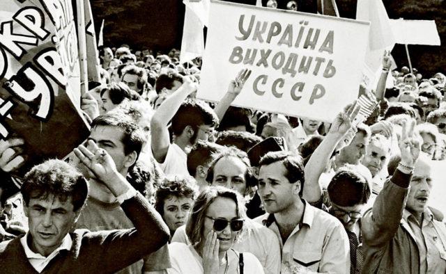 ukraina-srsr