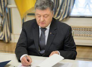 Петр Порошенко фото