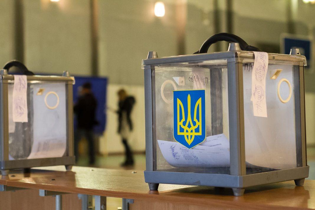 выборы украины