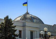 вру украины