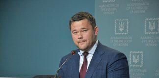 Андрей Богдан фото