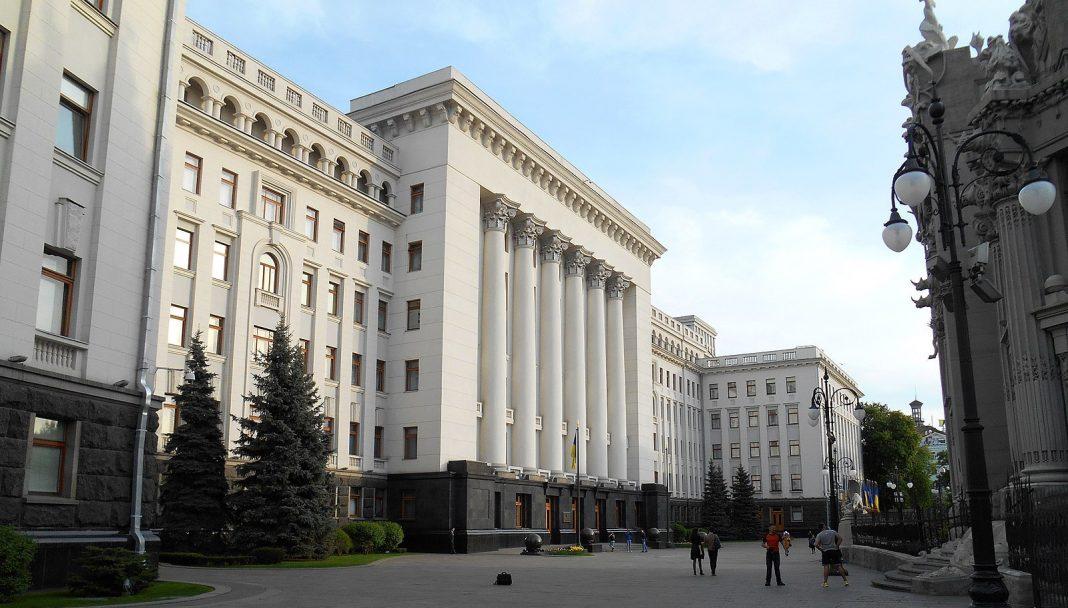 Адміністрація Президента України фото